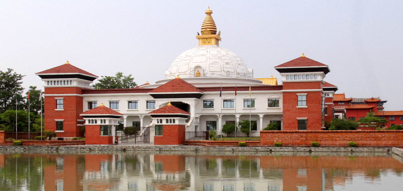 Formation of new government in Lumbini province